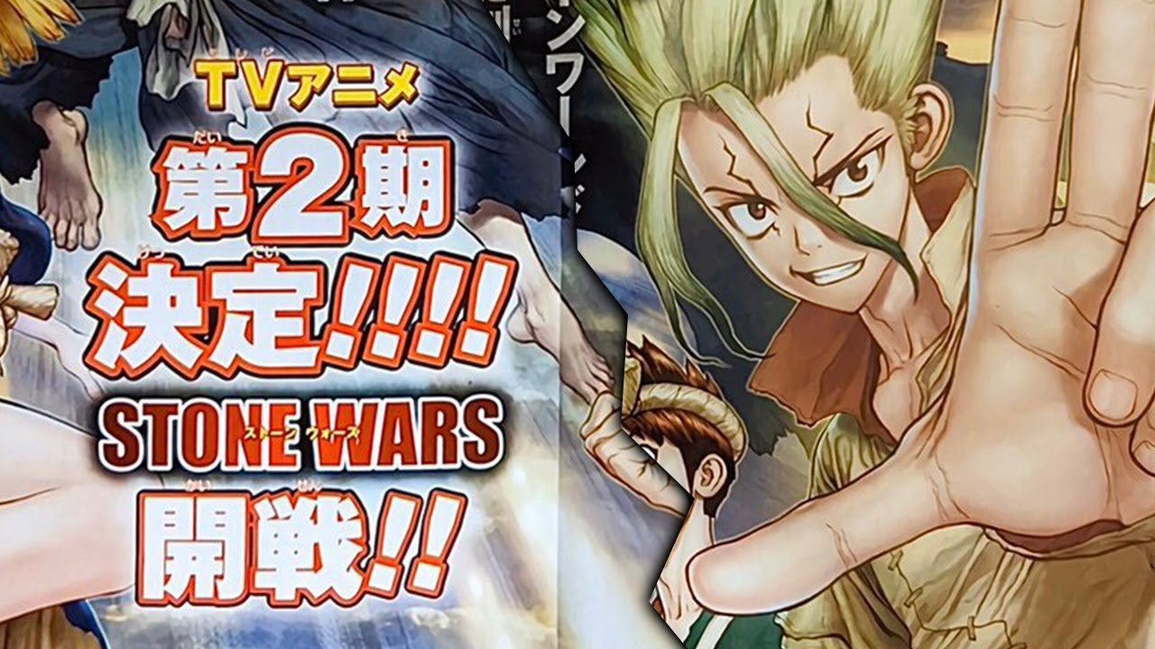 Season 2 Of Dr Stone Announced Next Year Is Gonna Be Crazy For Anime Youtube