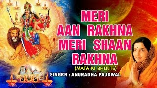 DEVI BHAJANS BY ANURADHA PAUDWAL I MERI AAN RAKHNA MERI SHAAN RAKHNA I AUDIO SONGS