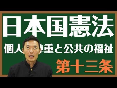 NHK受信料判決:もう「LIFEみたいなお笑い番組やめろ」なんて言いません