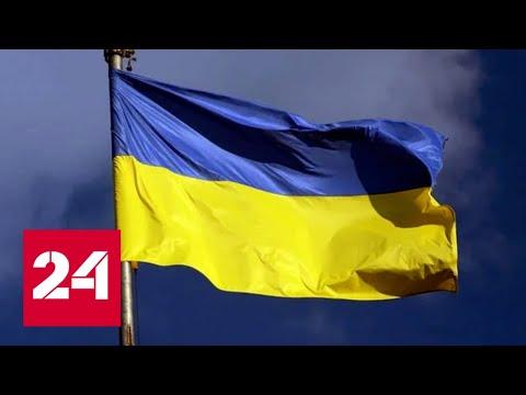 Украина не ожидала