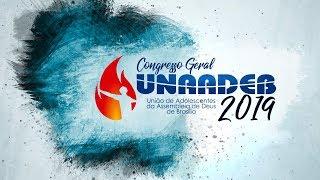 UNAADEB 2019