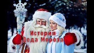 видео История появления образа Снегурочки. Обсуждение на LiveInternet