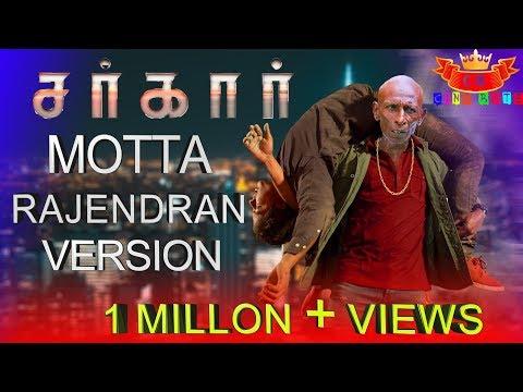 Sarkar Teaser - Motta Rajendran Version Remix | CINE BYTE