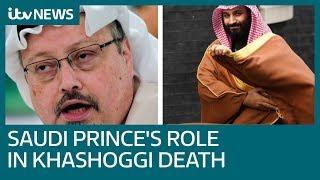 Saudi prince 'should be investigated over Khashoggi death' | ITV News thumbnail