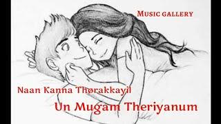 Enn viral idukula un viral | WhatsApp status | Music Gallery