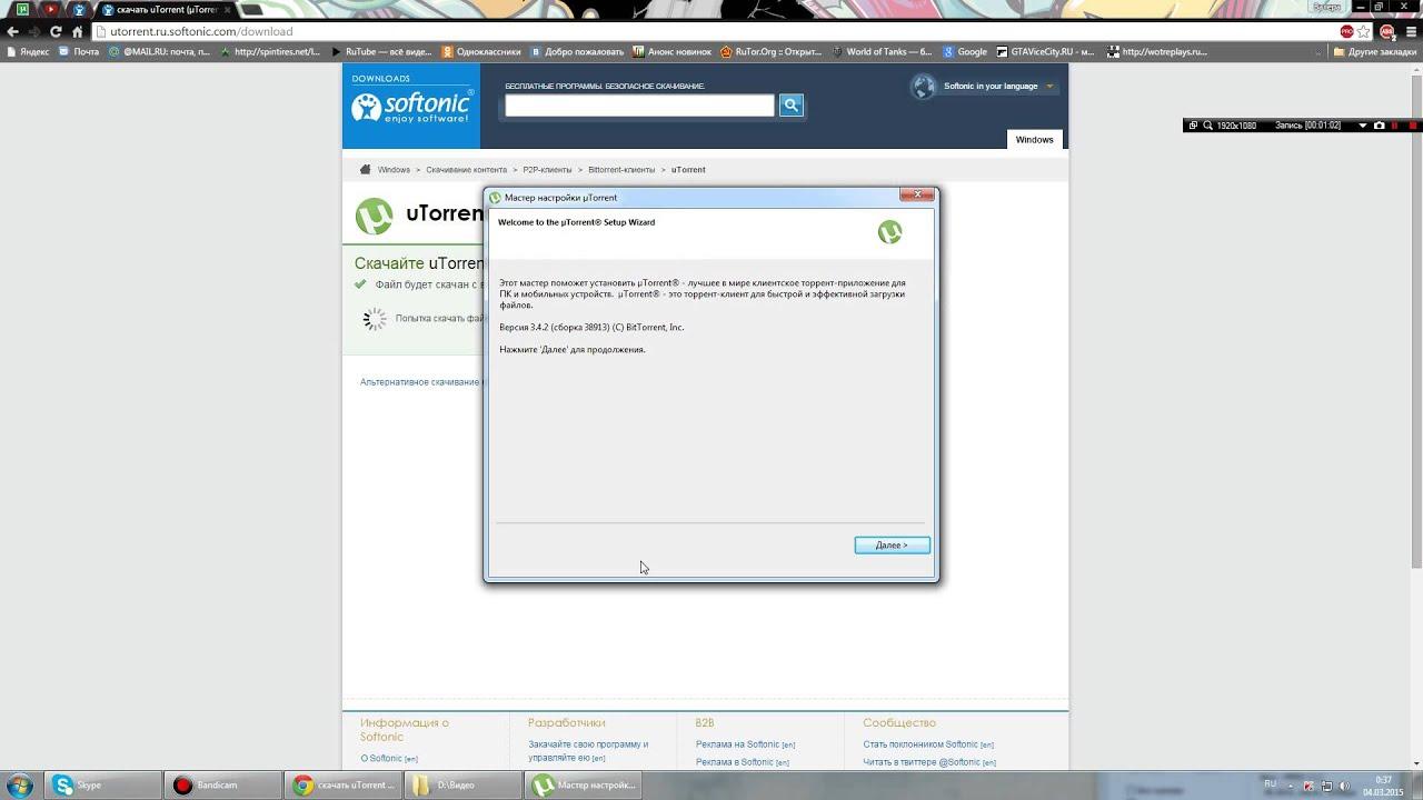 utorrent 64 bit windows 10