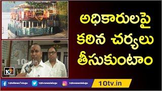 అధికారులపై కఠిన చర్యలు తీసుకుంటాం   Minister Vellampalli Srinivas About Boat Capsized Issue