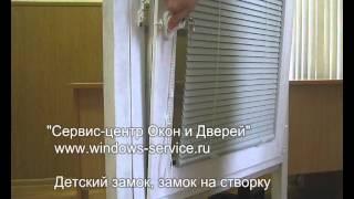 видео Жалюзи на пластиковые окна симферополь