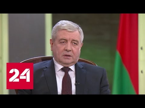 Владимир Семашко о взаимодействии стран в условиях пандемии коронавируса - Россия 24