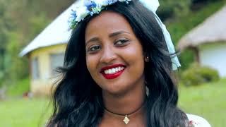 Fikremariam Gebru   Mamye   New Ethiopian Music 2017 Official Video