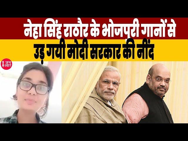 समाज और देश के हालात बयान करती इस लड़की के गीत और अंदाज की खूब तारीफ कर रहे हैं लोग
