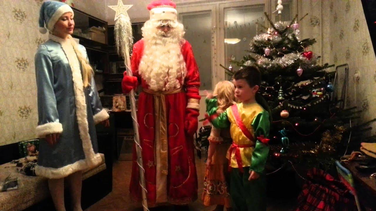 Дед Мороз и Снегурочка у нас в гостях, декабрь 2012