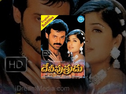 Devi Putrudu (2001) - Full Length Telugu Film - Venkatesh - Soundarya - Anjala Zhaveri Travel Video