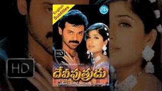 Devi Putrudu Full Movie