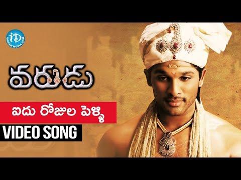 Aidu Rojula Pelli Video Song - Varudu Telugu Movie || Allu Arjun || Bhanushree Mehra ||Arya