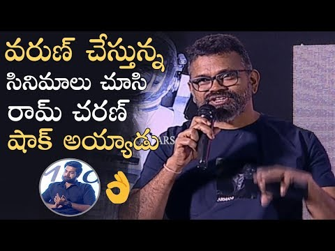 Director Sukumar Fantastic Speech @ Antariksham Movie Trailer Launch | Manastars