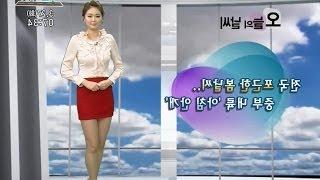Choi MinJung Beautiful Korean Weather Girl 27.03.2012