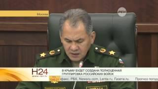 видео Российская группировка войск в Крыму