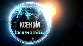 kSP - KCEHOM - обзор Kerbal Foundries