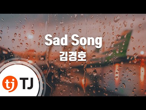[TJ노래방] Sad Song - 김경호 (Sad Song - Kim Kyung-ho) / TJ Karaoke