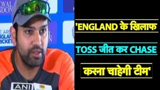 Rohit warns England, says India won't relent in ODI Series - also talks on India's No. 3 Debate
