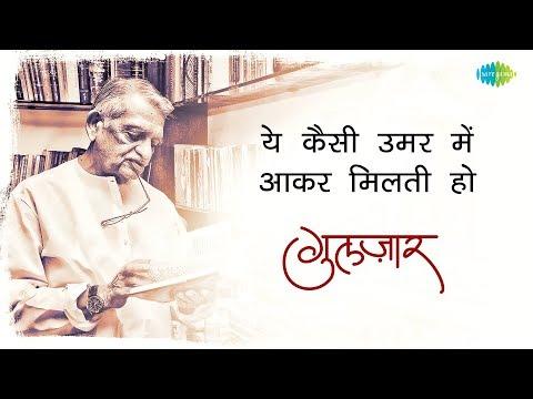 Gulzar's Nazm | Yeh Kaisi Umar Mein Aakar...