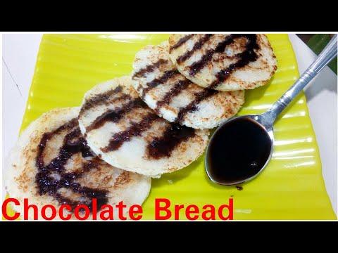 Chocolate Bread Recipe by Kitchen with Rehana