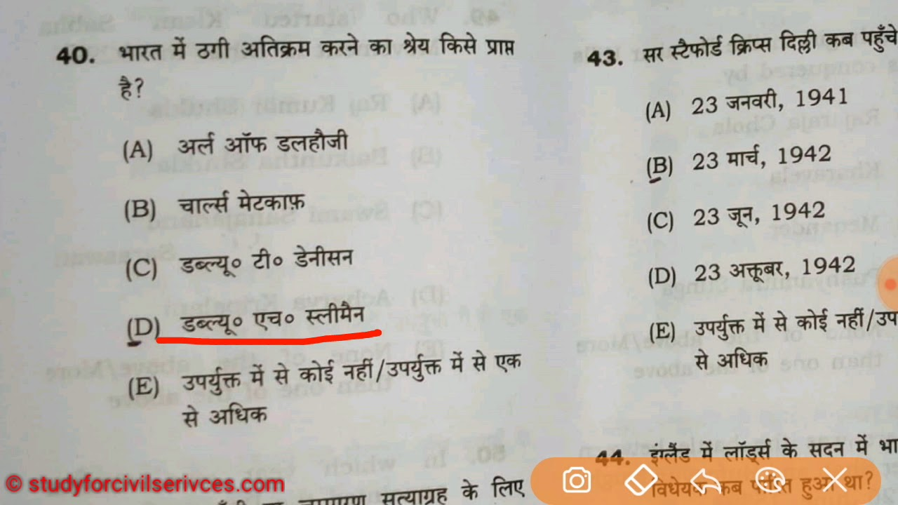 BPSC CDPO 2018 FULL ANSWER KEY ANALYSIS CUTOFF SOLVED PAPER SOLUTION REVIEW  latest bihar news update