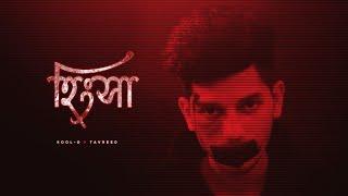 HINGXA (হিংসা) Kool-D × Tavreed ( New Assamese Rap 2020 ) Official Music Video