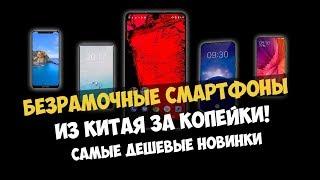 видео Смартфон Sharp Aquos S2 будет полностью безрамочным
