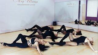 Strip dance choreography