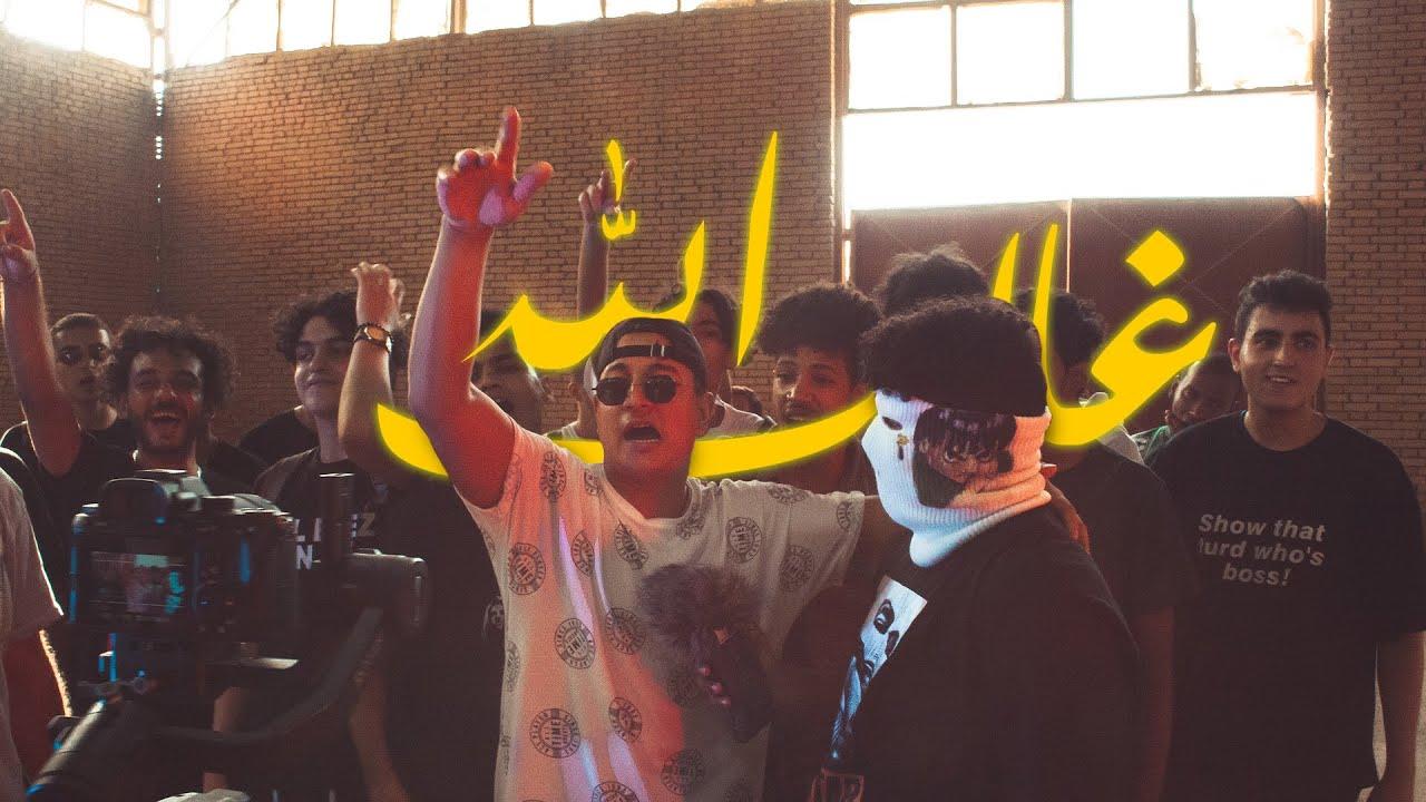 راب شارع القاهره الجزء الاول    ( E.Evil ) Street Rap Cairo Part 1