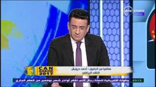 Can 2017 - من الجابون احمد درويش يكشف اخر المستجدات لمباراة مصر والمغرب وتشكيل مصر