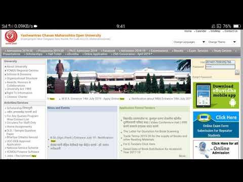 Ycmou online application for migration, duplicate statement of mark,photicopy, scan copy, transcript