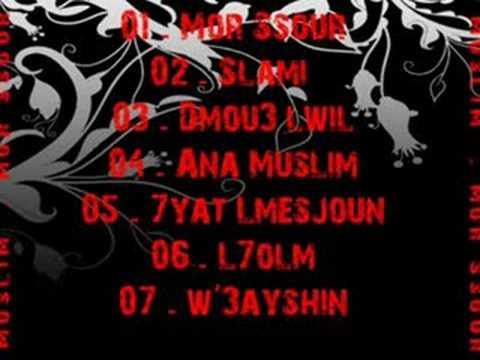 muslim l7olm