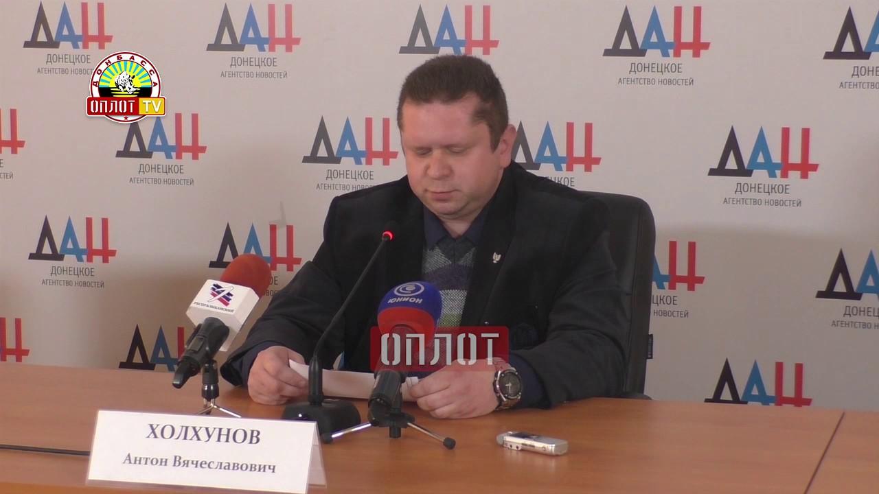 Телеканалы ДНР смотрят в Украине