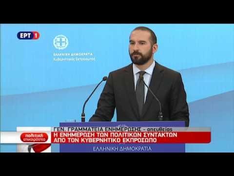 Δ. Τζανακόπουλος: Έχουμε την πλειοψηφία για την ολοκλήρωση της αξιολόγησης