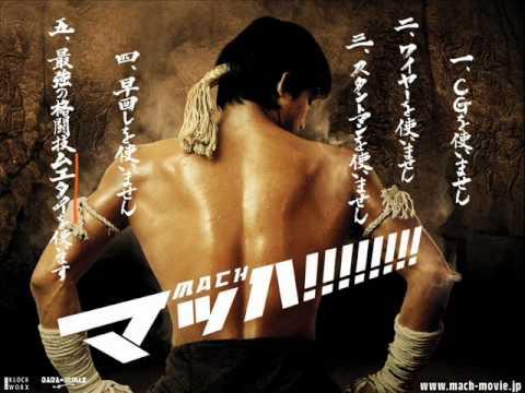 Ong bak soundtrack Battle Royal