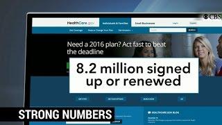CBSN business headlines for Dec. 23, 2015