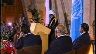 Visit of His Majesty Sultan Qaboos bin Said to UNESCO