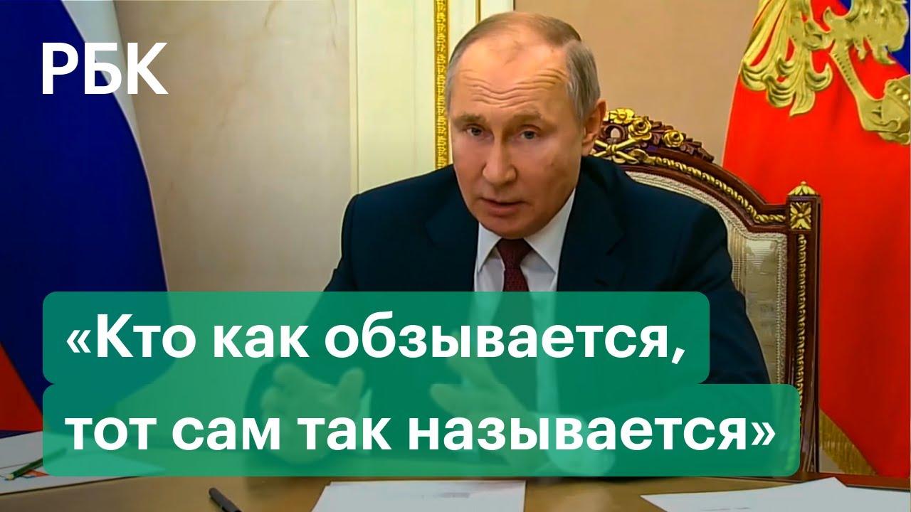 Путин ответил Байдену на слова об убийце. Полная версия