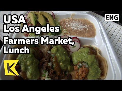 【K】USA Travel-Los Angeles[미국 여행-로스앤젤레스]파머스 마켓의 점심 도시락/Farmers Market, Lunch/Vegetable/Fruit/Food