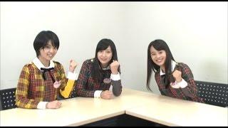 今回のメンバーは 大西亜玖璃、白鳥羽純、松田莉奈 の3人! 放送では紹...