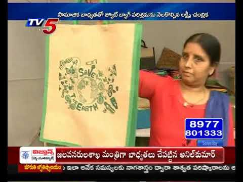 Tv5 News | Jute Bag Manufacturers In Hyderabad | Chandras S S Enterprises