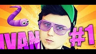ИВАН НОМЕР ОДИН!!! | Ивангай | Slither.io