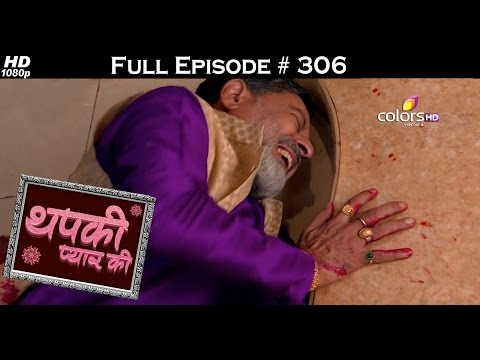 Thapki Pyar Ki - 2nd May 2016 - थपकी प्यार की - Full Episode (HD)