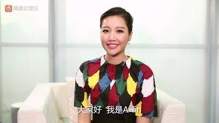 [專訪]A-Lin:《錦繡未央》是我和唐嫣的對手戲