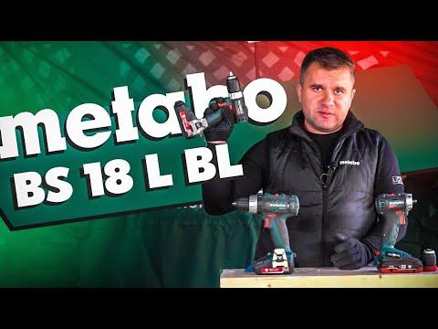 Обзор и тестирование линейки шуруповертов BS 18L BL