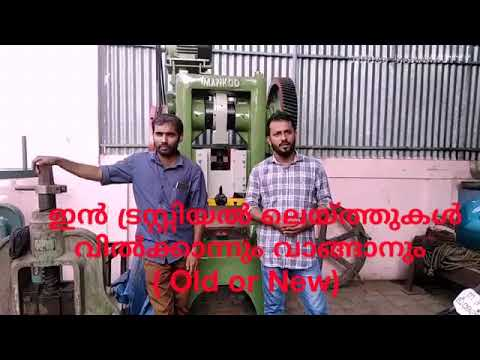 OLD OR NEW INDUSTRIAL LATHE MACHINE FOR SALE