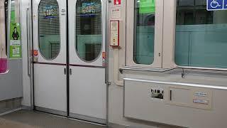 【ダァ シェリエス!】仙台市営地下鉄南北線1000N系 富沢→泉中央までノーカーット‼️ 高音質で新型ドアチャイム+IGBT-VVVFサウンド満載です
